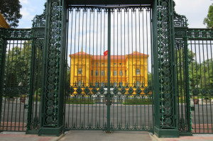 The Presidential Palace from beyond the gates.