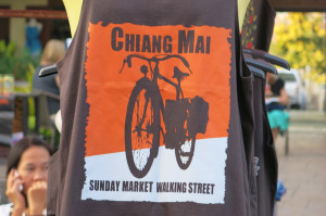 Sunday market shirt copy