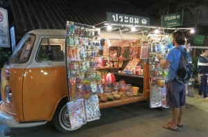 This VW is open for business. One of the night market's more eclectic shops.